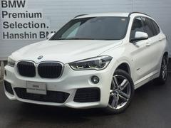 BMW X1xDrive 18dMスポーツコンフォートPKGAトランク