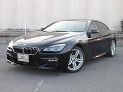 BMW640iグランクーペMスポーツ茶革革サンルーフLEDライト