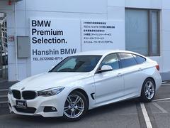 BMW320iグランツーリスモ Mスポーツ認定保証付インテリS