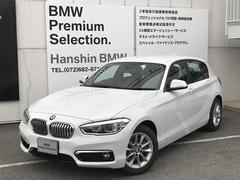 BMW118d スタイル純正ナビパーキングサポートLED衝突軽減B