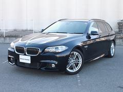 BMW523dツーリングMスポーツACCインテリセーフティキセノン
