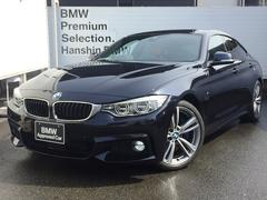BMW435iグランクーペ Mスポーツ認定保証赤レザーMブレーキ