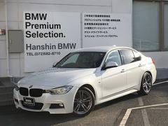 BMW320d Mスポーツスタイルエッジ認定保証限定車専用シート
