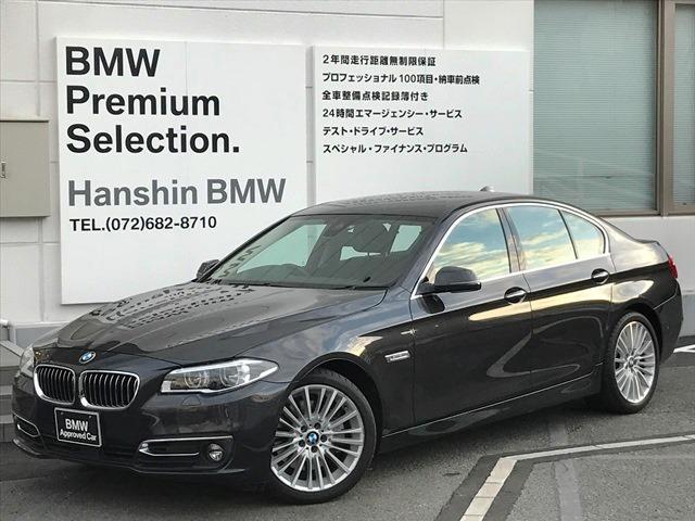 5シリーズ(BMW) 550iラグジュアリー 中古車画像