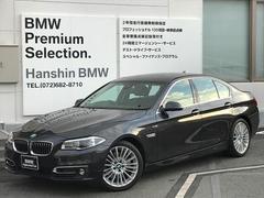 BMW550iラグジュアリー認定保証V8ターボLEDヘッドACC