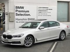 BMW740LiロングボディリアエンターテインメントSRDアシスト