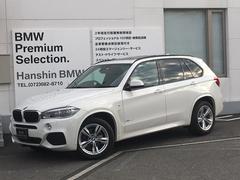BMW X5xDrive 35d MスポーツセレクトPKG茶革サンルーフ