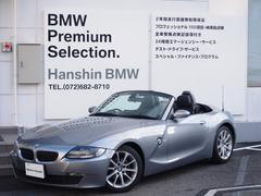 BMW Z4ロードスター2.5i認定保証レザーPKGキセノンシートヒータ