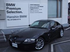 BMW Z4ロードスター3.0si認定保証ベージュ革ナビキセノンETC
