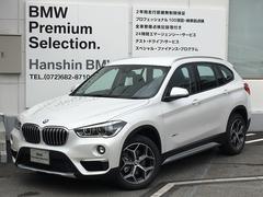 BMW X1sDrive18ixライン7速DCT未使用コンフォートPKG