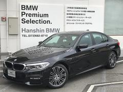 BMW523d MスポーツデビューPKG全周囲カメラ衝突軽減B