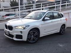 BMW X1xDrive18dMスポーツ登録未使用車コンフォートPサポ