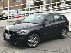 BMW X1xDrive 18dMスポーツ登録未使用車コンフォートPKG