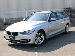 BMW320iツーリング スポーツ認定保証新型iドライブBカメラ