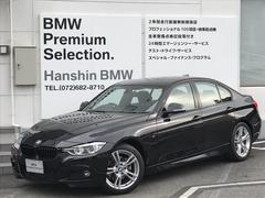 BMW320d MスポーツMパフォーマンス取付車ドアプロジェクター