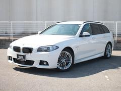 BMW523iツーリングMスポーツ認定保証ACCインテリセーフティ