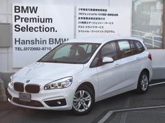 BMW218iグランツアラー登録未使用車7人乗りPサポDアシLED