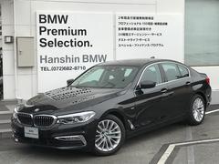 BMW523d ラグジュアリーACC黒革ランバーサポートLED