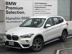 BMW X1sDrive18ixライン7速DCT登録済未使用車Aトランク