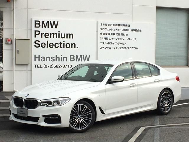 BMW 523dMスポーツ登録未使用車ACCLED衝突軽減BHUD