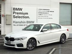 BMW523dMスポーツ登録未使用車ACCLED衝突軽減BHUD