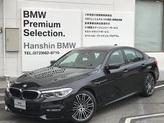 BMW523dMスポ登録済未使用車ソフトクローズドアACCLED