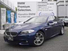 BMW528i30thアニバーサリーエディション200台限定HUD