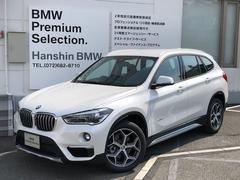 BMW X1sDrive18ixラインモカレザー登録済未使用車7速DCT