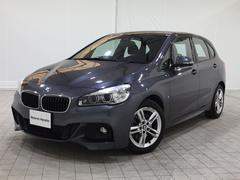 BMW218iアクティブツアラーMスポーツPサポ1オナLEDHDD