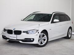 BMW320iツーリングスポーツ新型iDriveインテリセーフティ