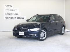 BMW320iツーリング ラグジュアリー茶革サンルーフHDDナビ