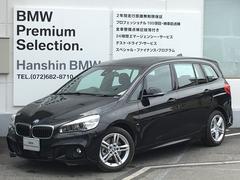 BMW218dグランツアラー MスポーツコンフォートPKGクルコン