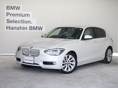 BMW120i スタイル純正HDDナビパールグレー革PサポF20