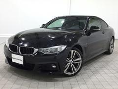 BMW435iクーペMスポーツ認定保証LEDサンルーフ1オーナー