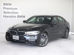 BMW523d Mスポーツ ハイラインパッケージ黒革デビューPKG