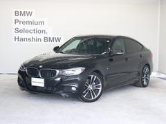 BMW320iGTMスポACC黒レザOP19AWインテリセーフティ