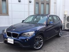BMW X1sDrive18iスポーツキセノンETC純正AWスマートキー