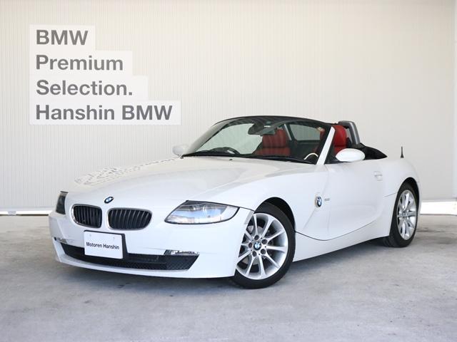 Z4(BMW) ロードスター2.5i 中古車画像