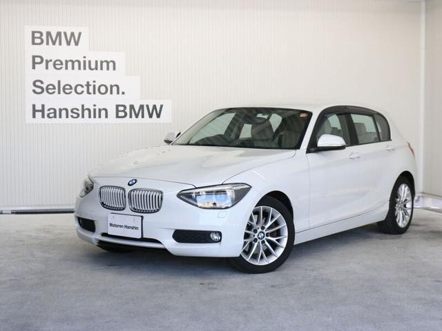 BMW 116i ファッショニスタ限定車ベージュレザー地デジBカメラ