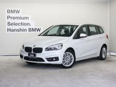 BMW218dグランツアラーラグジュアリーアドバンスPサポ1オーナ