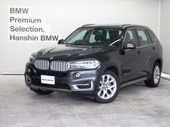 BMW X5xDrive35d xラインセレクトPKGワンオーナーSR