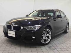 BMW320dMスポーツ黒レザーシートヒーター1オーナーHDDナビ