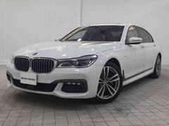 BMW740LiMスポーツロングボディーリアコンフォート1オーナー