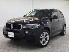 BMW X5xDrive 35d Mスポーツ認定保証SRセレクトPKG