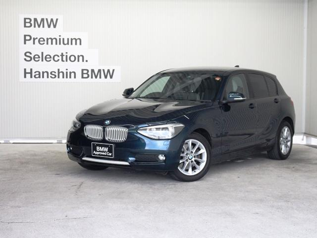 BMW 116i スタイル認定保証純正HDDナビPサポートキセノン