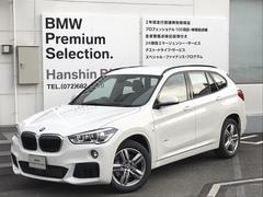 BMW X1sDrive 18i Mスポーツ登録済未使用車シートヒーター
