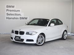 BMW135i全国認定保証・後期フェイスリフト・7速DCT・E82