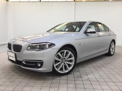BMW550iモダン 認定保証 コンフォートPKGハーマンカードン