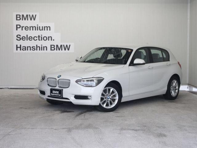 BMW 116iスタイル認定保証Pサポ純正HDDナビキセノンライト