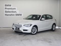 BMW116iスタイル認定保証Pサポ純正HDDナビキセノンライト
